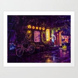 Night Light Art Print