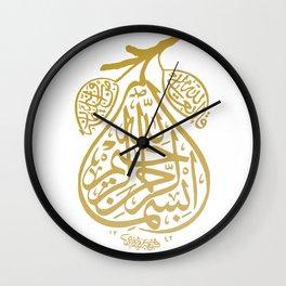 Allah Frucht Islam Islamisch Arabisch Koran shahadah design Wall Clock