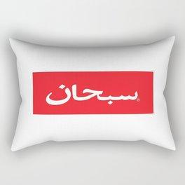Supreme Box Logo Arabic Rectangular Pillow