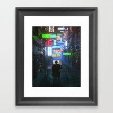 FOCUS (everyday 04.30.17) Framed Art Print