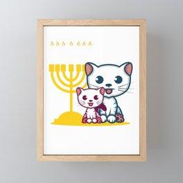 Hanukcats Jew And Pun Fan Gift Framed Mini Art Print