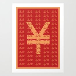 Lucky money RMB Art Print