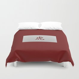 Chinese zodiac sign Tiger red Duvet Cover