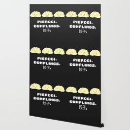 Pierogi. Dumplings. 餃子. Wallpaper