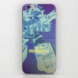 Super-God Masterforce / Super Ginrai iPhone Skin