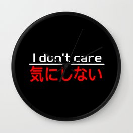 care Wall Clock