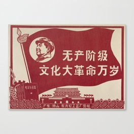 Long Live the Great Proletarian Cultural Revolution! Canvas Print
