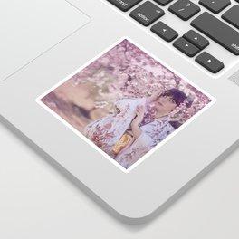 """春 """"Haru"""" Sticker"""