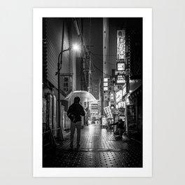 Tokyo Street Fine Art Photography Art Print