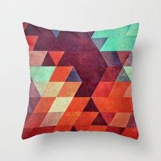 lyzyyt Throw Pillow