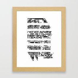 APATTERN Framed Art Print