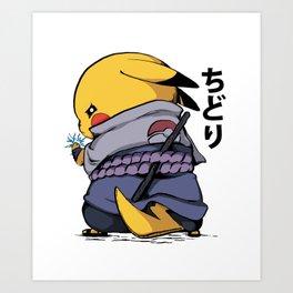 Chudori Art Print