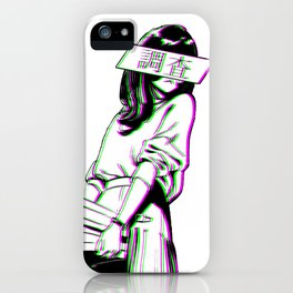 STUDY - Sad Japanese Anme Aesthetic iPhone Case