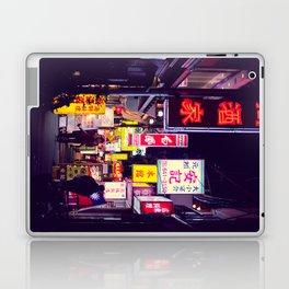 Shinjuku alley 2 Laptop & iPad Skin