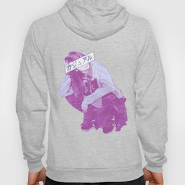 COMFORTABLE (PINK) - SAD JAPANESE ANIME AESTHETIC Hoody
