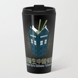 Doctor Hu's Chinese Takeaway (Dr Who) Travel Mug