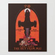 Browncoat Propaganda Canvas Print
