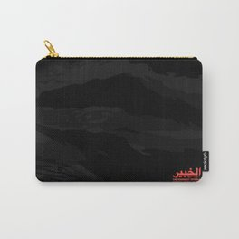 Black Tiger Camouflage Carry-All Pouch