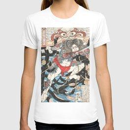 Rori Hakucho Chojun T-shirt