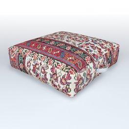 Kurdish Azerbaijan Northwest Persian Carpet Print Outdoor Floor Cushion