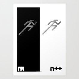 Superliminal Art Print