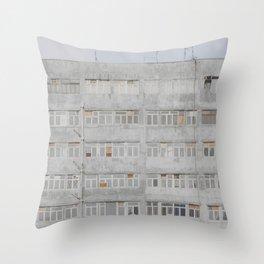 [ - ] 興順大廈 Hing Shun Mansion Throw Pillow