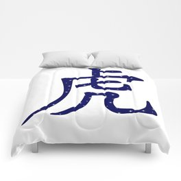 Chinese Year of the Tiger Comforters