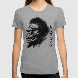 Waterbrushed Ape T-shirt