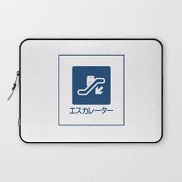 Going Down! Laptop Sleeve