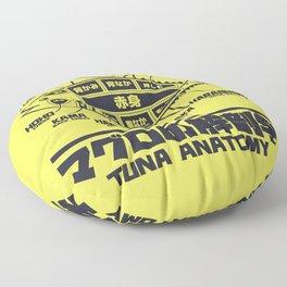 Tuna Anatomy Japanese Maguro Sushi - Yellow Floor Pillow