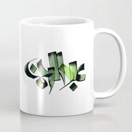 Abdulrahman Coffee Mug