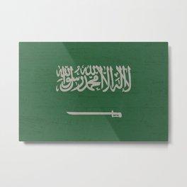 Saudi Arabia Stone Wall Flag Metal Print