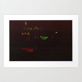 London - Dim Sum Daily Art Print