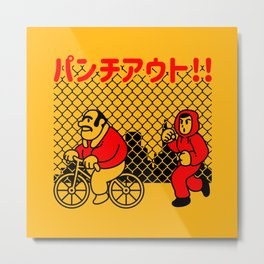 Bicicle training II Metal Print