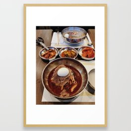 Korean Food Framed Art Print