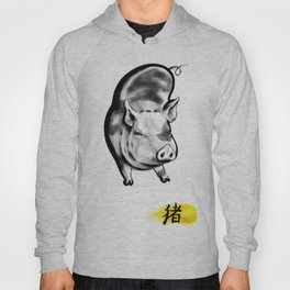 Chinese Ink Pig Hoody