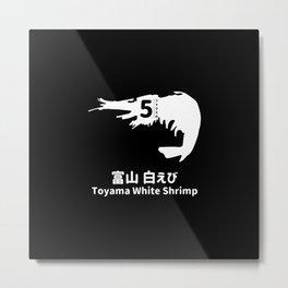 Fogs seafood collection No.5 Toyama white shrimp (Toyama shiraebi) on Japanese and English in white フォグスのシーフードコレクション No.5富山 白えび 日本語と英語 白 Metal Print