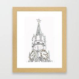 Kremlin Chimes- white Framed Art Print