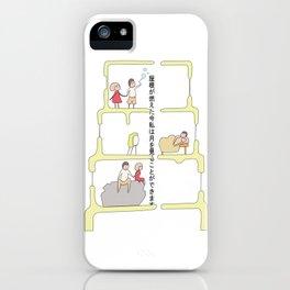 Couple's love iPhone Case