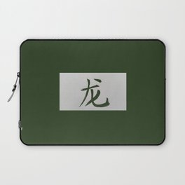 Chinese zodiac sign Dragon green Laptop Sleeve