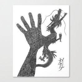 Ryu the Hand Canvas Print