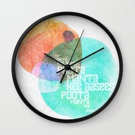 Poota Maata Kee Aasees  Wall Clock