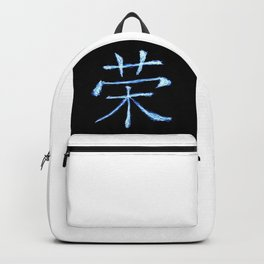 Chinese 'Honor' - Lightning Paint Backpack