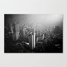 What is to come:  We have been warned  Canvas Print