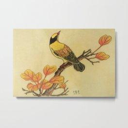 Fall Bird 秋鸟 Metal Print