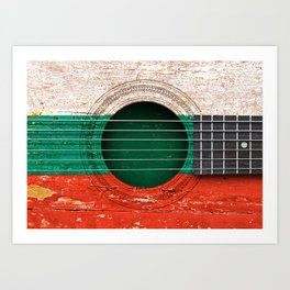 Old Vintage Acoustic Guitar with Bulgarian Flag Art Print