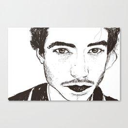 EMM Canvas Print