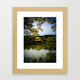 The Golden Pavilion Framed Art Print