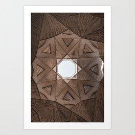 Ceiling Mosque Art Print