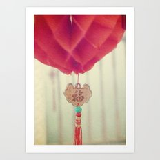Chinese Lanterns IV Art Print